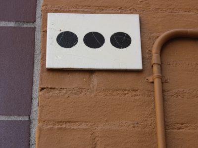 Streetart Oslo Norwegen Dot Dot Dot